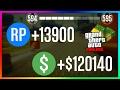 GTA 5 Online: NEW UNLIMITED MONEY & RP! Best Fast Easy Money Methods Not Money Glitch PS4/X1/PC 1.37