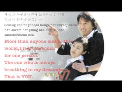 Love Story In Harvard K-drama Ost♪Neoui Gyeoteuro♪ By Your Side♪Park Young Min(Romanized+Eng Lyrics)