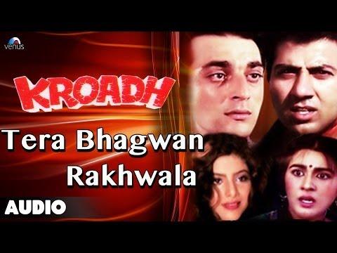 Kroadh : Tera Bhagwan Rakhwala Full Audio Song | Sunny Deol,Sanjay Dutt |
