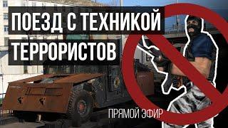 В Екатеринбург привезли орудия боевиков из Сирии