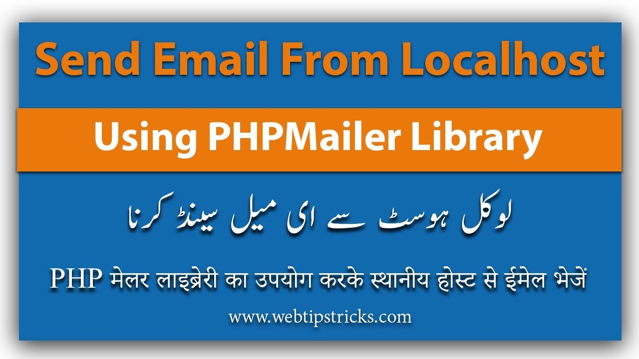 Php send email from localhost in urduhindi youtube php send email from localhost in urduhindi kristyandbryce Images