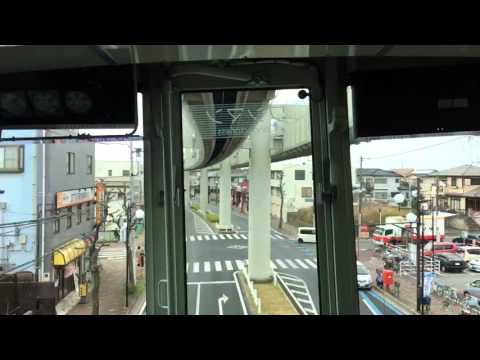 Chiba Upside-down Monorail time lapse
