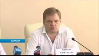 20120717 Брифинг Сюжет ТК Катунь24