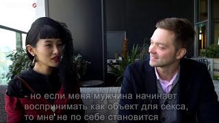 Свидание с лесбиянкой. Японка Мана и откровенный разговор