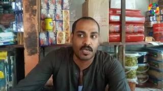 الدروس الخصوصية كابوس الأسرة في نجع حمادي.. أسباب الظاهرة وطرق علاجها
