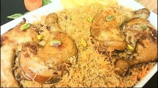 Traditional Saudi Kabsa / সৌদি আরবের কাবসা / Kabsa Cooking Video / Yemeni Kabsa Cooking