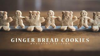 Ginger Bread Cookies (vegan) ☆ ジンジャーブレッドクッキーの作り方