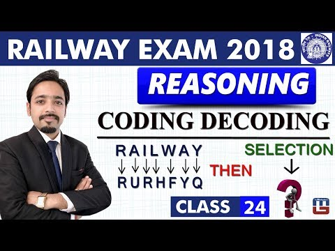 Coding Decoding | Class - 24 | Reasoning | RRB | Railway ALP / Group D | 8 PM
