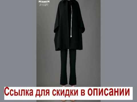 Зимние женские короткие куртки. Гигантский перечень курток для девушек!из YouTube · Длительность: 1 мин31 с  · Просмотров: 678 · отправлено: 25.01.2015 · кем отправлено: Раиса Медведева