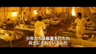 美しく壮大なケニアを舞台に、 一人の日本人医師がつないだ「希望」のバトン―― 1987年、日本人医師・航一郎(大沢たかお)は、大学病院からケニアの研究施設に派遣され ...