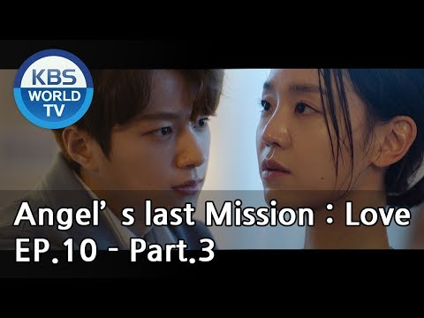 No one can kill themselves like this [Angel's Last Mission: Love   단 하나의 사랑 / ENG] from YouTube · Duration:  2 minutes 6 seconds