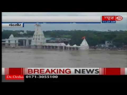 Breaking News in UP ,Varanasi