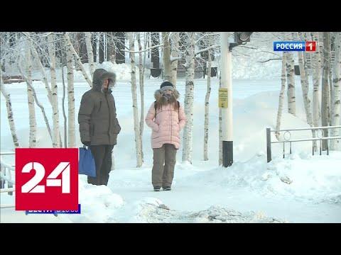 Антициклон обрушил холода на несколько регионов Сибири, Дальнего Востока и Урала - Россия 24