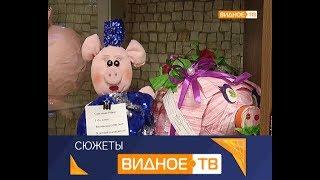 ''Новогодний талисман'' - творческий конкурс в центральной районной библиотеке