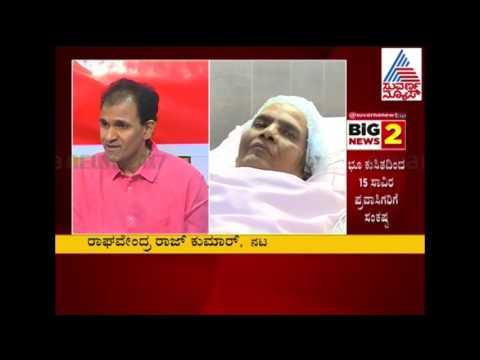 Parvathamma Rajkumar's recovery in health