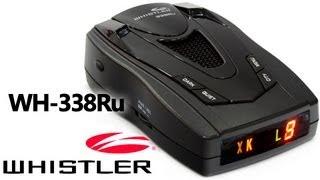Антирадар Whistler XTR-335: описание, характеристики, цена, фото и видео