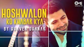 Hoshwalon Ko Khabar Kya by Bhaven Dhanak | Song Cover | Jagjit Singh