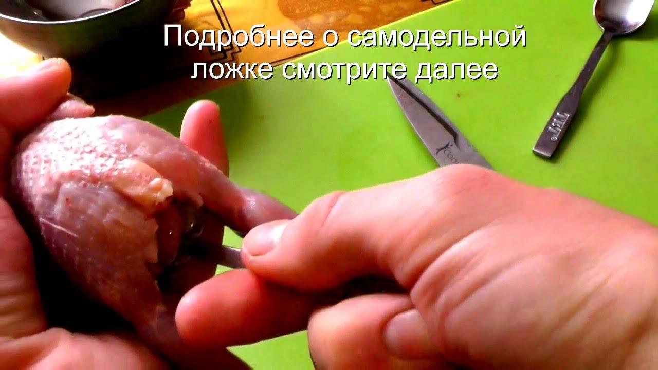 Вилка для потрошения кур своими руками