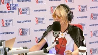 Светлана Лобода на Русском радио - 10 июля 2018 года