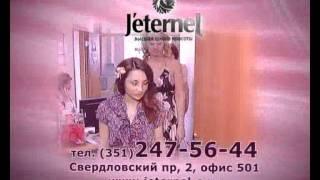 Обучение в Высшей школе красоты Jeternel