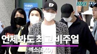 엑소(EXO), 언제봐도 최고 비주얼  - RNX tv