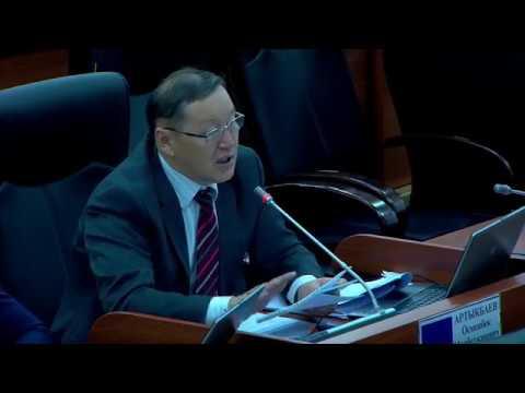 Парламент: Жогорку Кеңеш апта ичинде