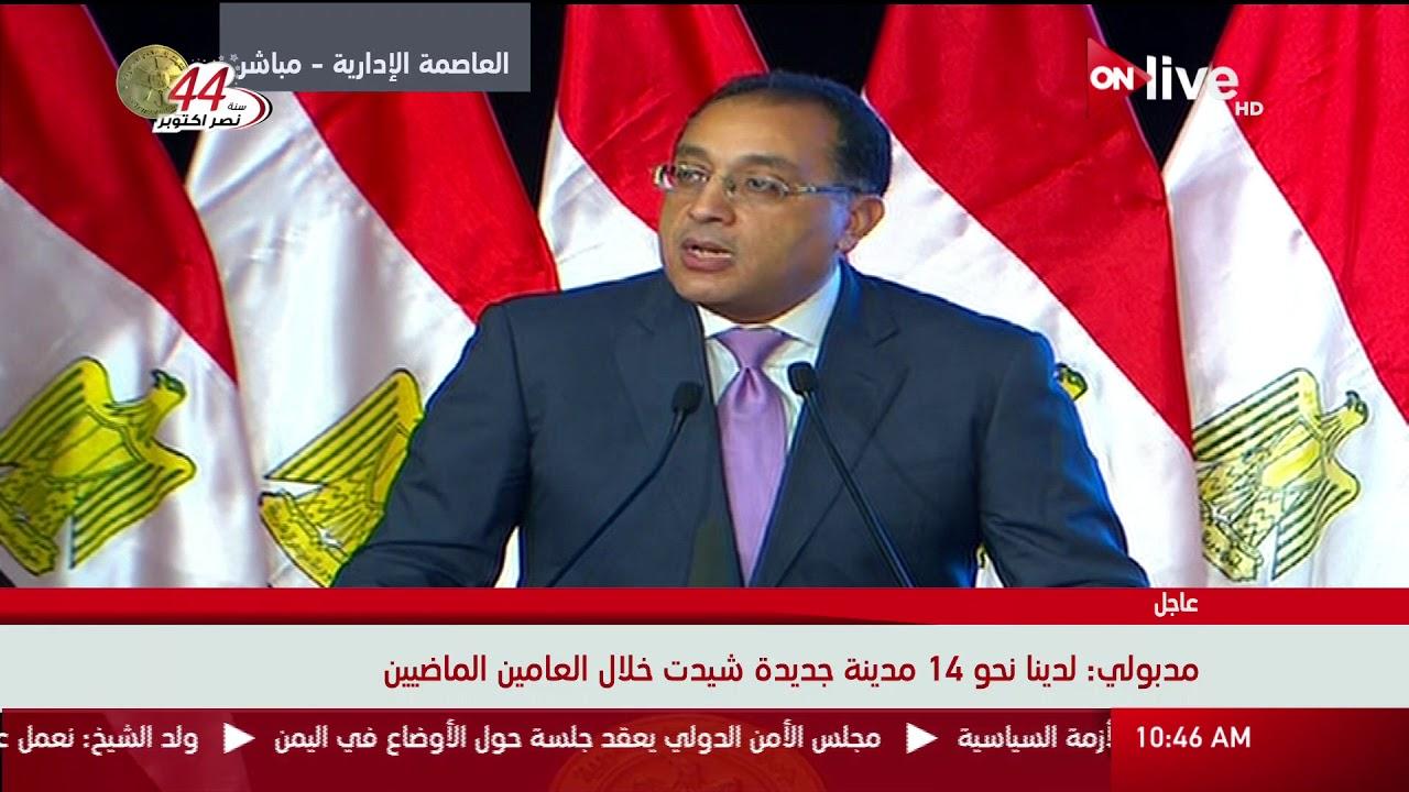وزير الإسكان: العاصمة الإدارية ليست لفئة واحدة وإنما لكل المصريين