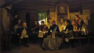 Война 1812 года и русское дворянство (рассказывает историк Алексей Кузнецов)