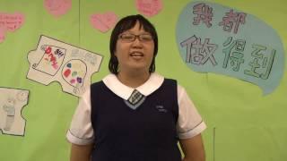 粵語 女子組  中學三、四年級散文獨誦