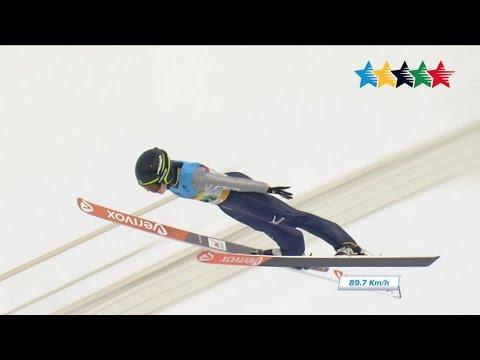 Ski jumping K-95 team competitions Womens - 28th Winter Universiade 2017, Almaty, Kazakhstan