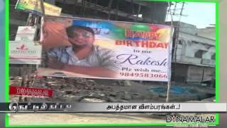 Posters absurd in Nettil Suttathu