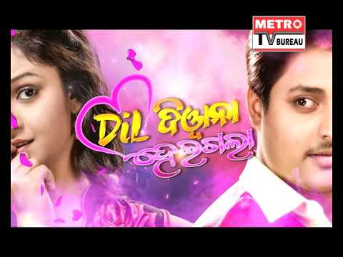 The Romantic Hero Of Ollywood Babushan Got Title Of Ollywood