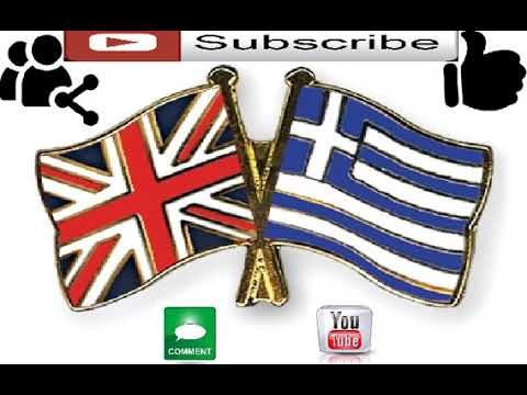 GREEK language course 100 LESSONS