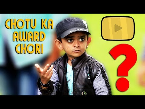 "छोटू का अवार्ड | ""Chotu ka Award"" Khandesh Comedy Video 2018"