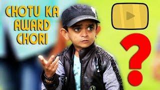 Chotu ka Award Khandesh Comedy Video 2018