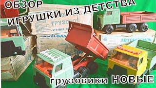 Іграшка СРСР ''АВТОМОБІЛЬ ВАНТАЖНИЙ''