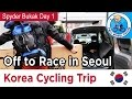 Friends Reunion in Seoul - Off to Race in Korea | Korea Cycling Trip Day 1