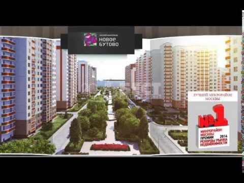Новостройки в Видном, купить квартиру от застройщика, цены