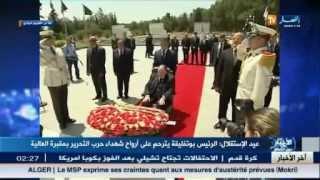 رئيس الجمهورية السيد عبد العزيز بوتفليقة يترحم على أرواح الشهداء بالعالية