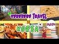 【韓国旅行】Day1!!くるくるトラベルプレゼンツ