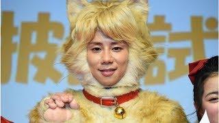 キスマイ北山宏光、猫になって舞台挨拶登壇「みんなチヤホヤしてくれる...