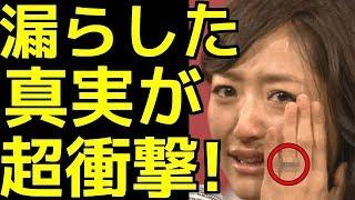 井上真央が語った真実がヤバい!相葉雅紀も恐怖の内容に松本潤の嵐!!【...