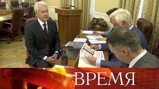 Смотреть видео Сергей Собянин подал документы на выдвижение кандидатом в мэры Москвы. онлайн
