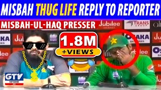 Misbah Ul Haq Thug Life Reply to Reporter, Sarfaraz laughed out loud in Press Conference | PAK vs SL
