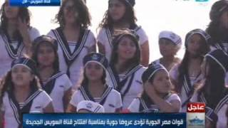 اغنية رائعة لـ أطفال مصر
