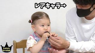 今日はパパが食べさせる日!!【娘が欲しくなる動画】
