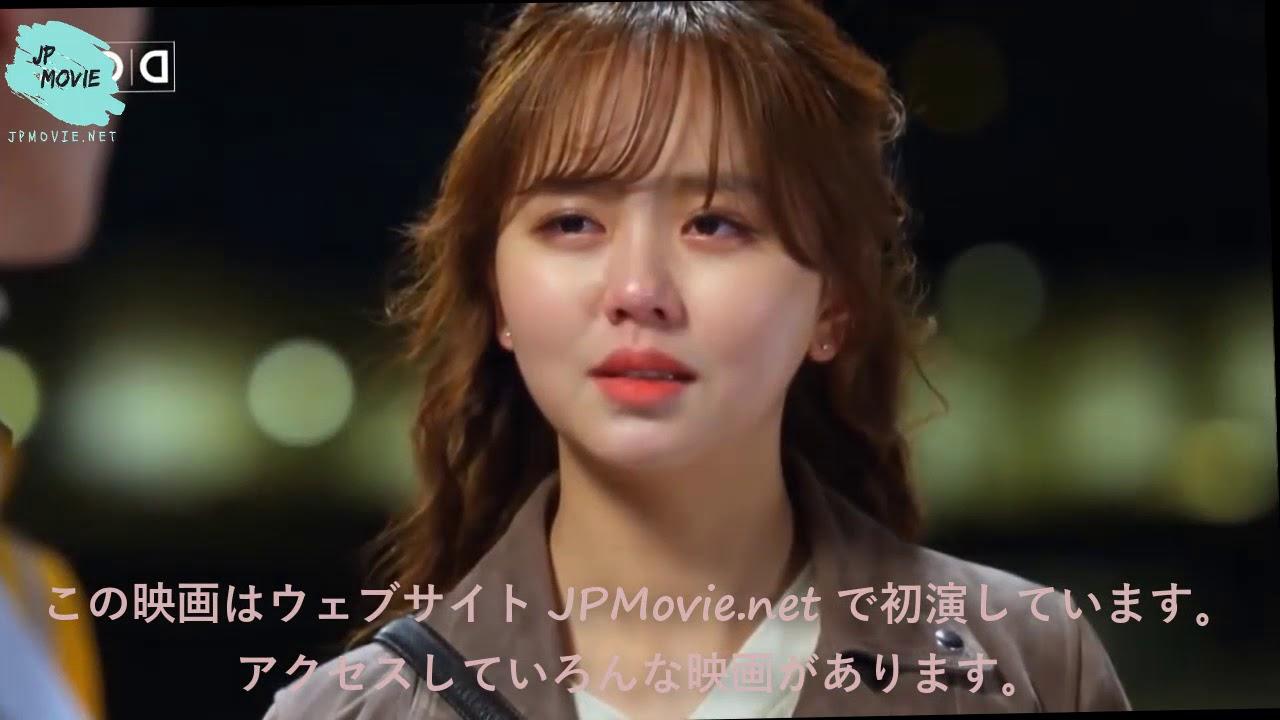 韓国 ドラマ ラジオ ロマンス あらすじ