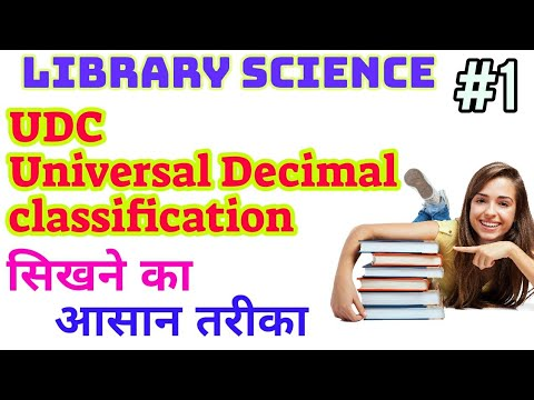 UDC Classification in Hindi Part 1 (Universal desimal Calssification Computer based class)