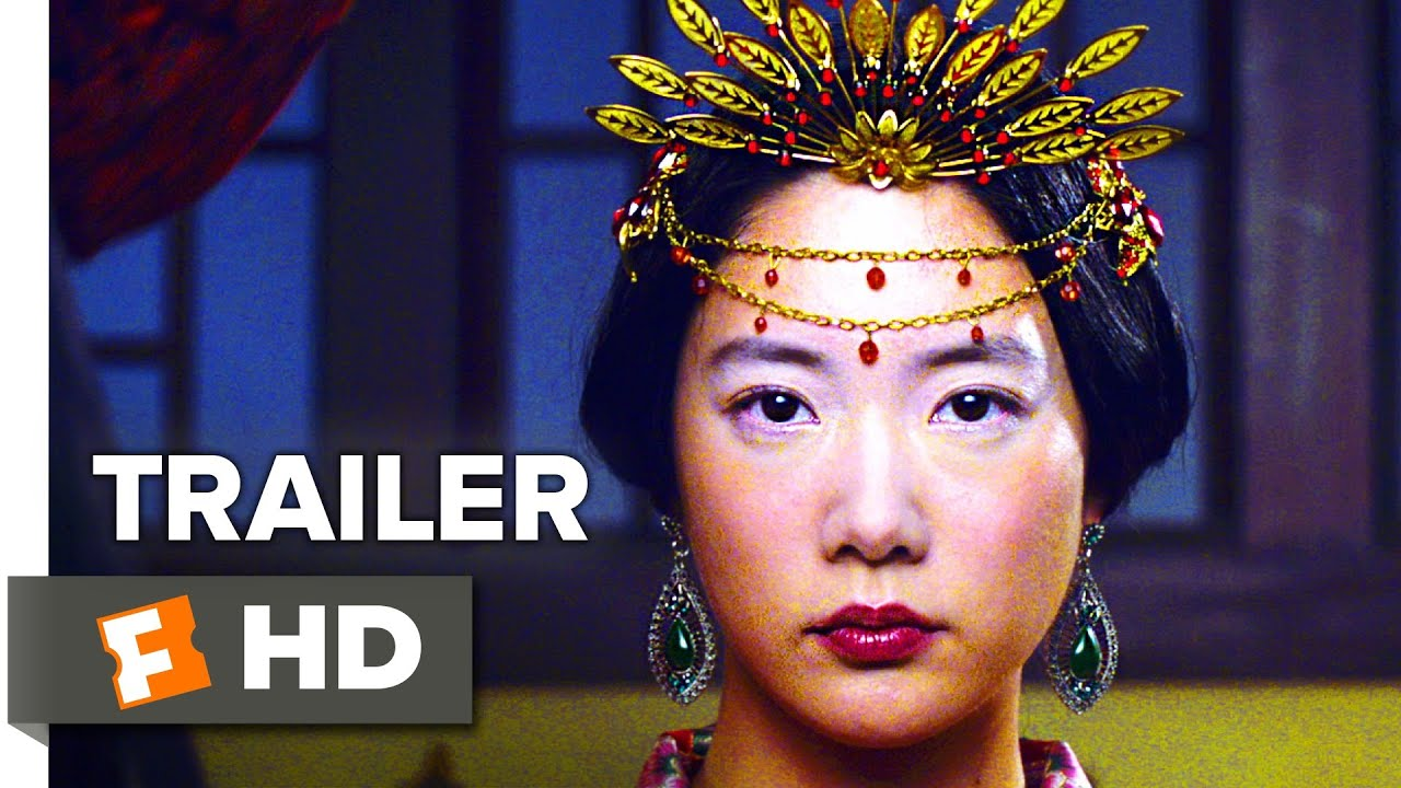 Download The Jade Pendant Trailer #1 (2017) | Movieclips Indie