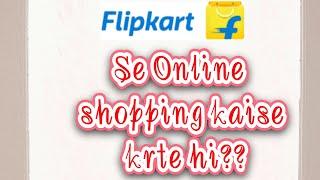 Online shopping Flipkart se shopping kaise krte hi??